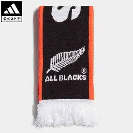 【公式】アディダス adidas 返品可 ラグビー オールブラックス スカーフ レディース メンズ アクセサリー スカーフ 黒 ブラック H55874
