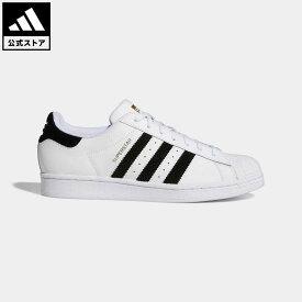 【公式】アディダス adidas 返品可 スーパースター / Superstar オリジナルス レディース メンズ シューズ・靴 スニーカー 白 ホワイト GX3775 ローカット