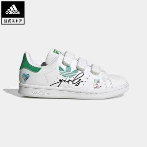 【公式】アディダス adidas 返品可 スタンスミス / Stan Smith オリジナルス キッズ シューズ・靴 スニーカー 白 ホワイト H05273 ローカット
