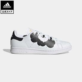 【公式】アディダス adidas 返品可 マリメッコ スタンスミス / Marimekko Stan Smith オリジナルス レディース メンズ シューズ・靴 スニーカー 白 ホワイト H04073 ローカット