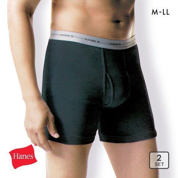 【メール便(30)】 (ヘインズ)Hanes Global Line ボクサーブリーフ 2枚パック メンズ