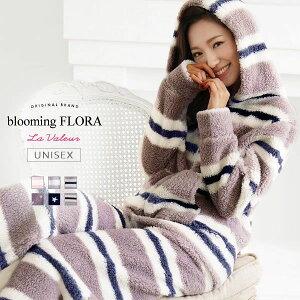 (ブルーミングフローラ)bloomingFLORAモコモコダブルzipパーカー+ロングパンツ上下セットボーダー星柄豹柄ユニセックスルームウェア