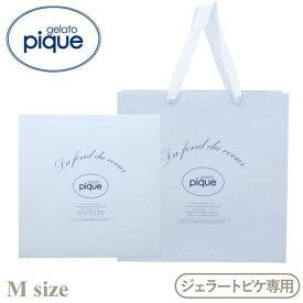 (ジェラートピケ)gelato pique ギフトBOX-Mサイズ ジェラピケ ADIEU