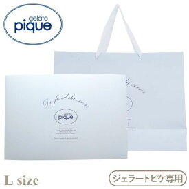 (ジェラートピケ)gelato pique ギフトBOX-Lサイズ ジェラピケ ADIEU