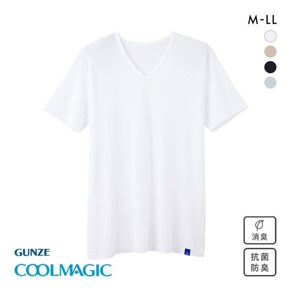 10%OFF【メール便(10)】 (グンゼ)GUNZE (クールマジック)COOL MAGIC 汗ベタ軽減 鹿の子 Vネック Tシャツ メンズ ADIEU