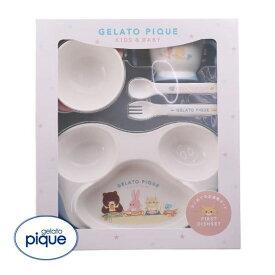 (ジェラートピケ キッズアンドベイビー)gelato pique Kids&Baby baby 食器SET ジェラピケ ADIEU