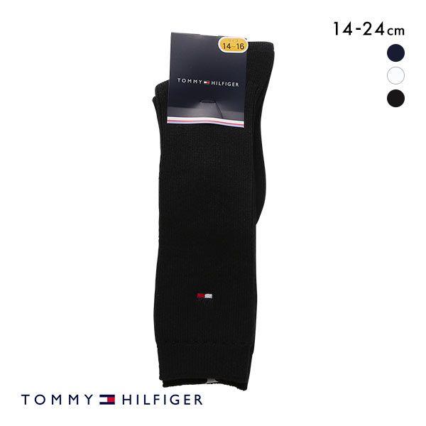 【メール便(15)】 (トミー・ヒルフィガー)TOMMY HILFIGER KIDS リブ ハイソックス 日本製 ADIEU