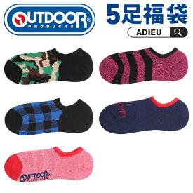 (アウトドアプロダクツ)OUTDOOR PRODUCTS メンズ スニーカーイン ソックス おまかせ 5足組 福袋 25-27cm セット まとめ買い お得 ついで買い アソート ADIEU