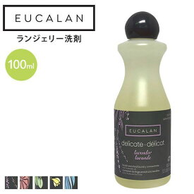(ユーカラン)EUCALAN 洗濯用洗剤 100ml ランジェリー用 下着用 ADIEU
