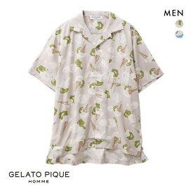 (ジェラートピケ オム)GELATO PIQUE HOMME メンズ アイスモチーフシャツ ジェラピケ パジャマ ルームウェア ADIEU