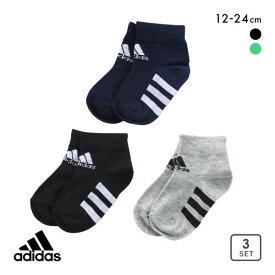 10%OFF【メール便(30)】 アディダス adidas ソックス 靴下 ショート丈 キッズ ジュニア 3足組 KIDS ANKLE 3P ADIEU