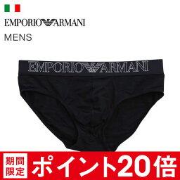 (emporio·阿瑪尼)EMPORIO ARMANI PREMIUM SOFT MODAL伸展棉布男用短褲人ADIEU[到大的尺寸LL]