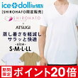 (アツギ)ATSUGI(アイスドール)icedollforMEN×SHIROHATOコラボVネック半袖吸湿冷感