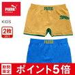 (プーマ)PUMA2枚組成型ボクサーパンツキッズ男児ボクサー