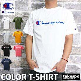 SALE チャンピオン メンズ Tシャツ 上 ロゴ 半袖 アウトレット Champion セール|スポーツウェア トレーニング ウェア ウエア 大きいサイズ 有 スポーツ おしゃれ ブランド