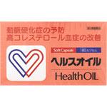 【第3類医薬品】中央薬品 ヘルスオイル 180カプセル(30日分)