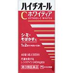 【第3類医薬品】エスエス製薬ハイチオールCホワイティア 40錠