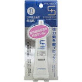資生堂サンメディックUV デイプロテクト(ノンケミカル) 30g