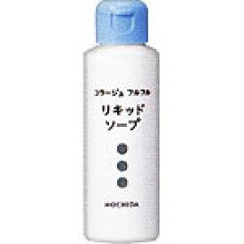 【医薬部外品】持田ヘルスケアコラージュ フルフル 液体石鹸 100mL