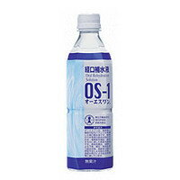 【送料無料】OS-1 PETボトル 500mlX24本
