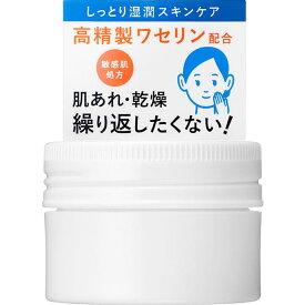 【医薬部外品】資生堂薬品 イハダ 薬用バーム20g