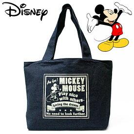 ミッキーマウス デニムトートランチバッグ レディース キッズ Disney Mickey Mouse ディズニー キャラクター カバン BAG KDM1 【RCP】