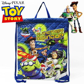 トイ・ストーリー キルト ナップサック 17 キッズ Disney Pixar Toy Story リュックサック ディズニー ピクサー キャラクター カバン バッグ 通園 通学 【RCP】