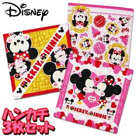 【送料無料】 1,000円ポッキリ! ミッキーマウス&ミニーマウス ハンカチ 3枚組 キッズ Disney Mickey Mouse and Minnie Mouse ディズニー キャラクター グッズ 通園 通学 【sswf1】【RCP】