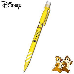 チップとデール 0.3mm芯対応 シャープペンシル レディース キッズ Disney Chip 'n Dale ディズニー キャラクター ステーショナリー グッズ 文房具 【RCP】