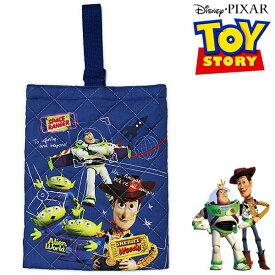 トイ・ストーリー キルト シューズバッグ 18 キッズ Disney Pixar Toy Story 靴入れ ディズニー ピクサー キャラクター カバン 通園 通学 【RCP】