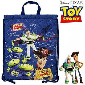 トイ・ストーリー キルト ナップサック 18 キッズ Disney Pixar Toy Story リュックサック ディズニー ピクサー キャラクター カバン バッグ 通園 通学 【RCP】