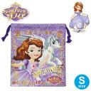 ちいさなプリンセス ソフィア 巾着(小) 18 キッズ Disney Sofia the First ディズニー キャラクター グッズ 小物入れ …