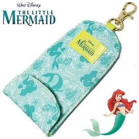 リトル・マーメイド リール付きキーケース キッズ レディース Disney The Little Mermaid ディズニー キャラクター グッズ 鍵入れ 【RCP】