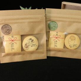 【内祝】のしクッキー+オリジナルプリントクッキーオリジナルイラストへ変更可能20セットより注文可能 名入れ イベント 内祝 出産祝いお返し