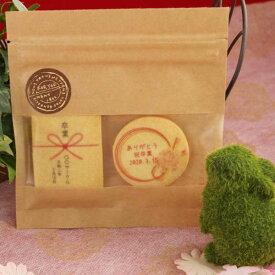 【4月発送】【のしクッキー+オリジナルイラストギフト】2枚セット20枚(袋)より注文可能 結婚式 二次会 プチギフト オリジナルイラストへ変更可能