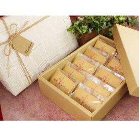 【のしボックス】30枚入りプチギフト退職 二次会 結婚式 オリジナル プリントクッキー 安い 贈答用 お菓子