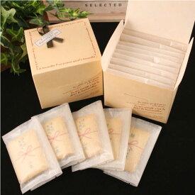 【のしボックス】1箱10枚入りプチギフト退職 二次会 結婚式 オリジナル プリントクッキー 安い 贈答用 お菓子