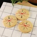 【のしまる】オリジナルクッキー 20枚以上より注文可能 プチギフト 退職 大量 二次会 結婚式 オリジナル プリントクッキー 安い ノベルティ プチギフト100円 200円 300円 以下