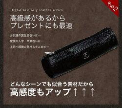 【MASACCIO】ハイクラス円柱型ペンケース006ペンケース革レザー牛革ペンケースブランド筆箱筆記用具文房具ブランドハイクラスオイリーレザーシリーズ丸形デザインのペンケース。優雅な雰囲気を醸し出します。
