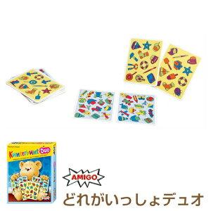 アミーゴ社 AMIGO どれがいっしょデュオ 絵探し ゲーム テーブルゲーム カードゲーム 紙製カード 青色 黄色 AM20770 5歳から 子供 おもちゃ ギフト プレゼント メール便可 知育玩具 脳トレ 認知