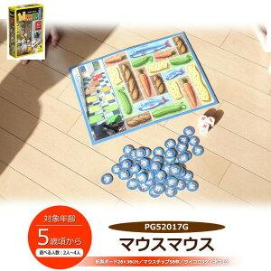 ペガサス・シュピーレ社 Pegasus Spiele マウスマウス/ゲーム テーブルゲーム 紙製ボード サイコロ マウスチップ ネコ PG52017G 5歳から 子供 おもちゃ ギフト プレゼント
