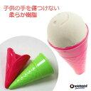 フックス・砂遊び アイスコーン コーン型×ワッフル型2個セット【コンビニ受取対応商品】