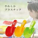フックス スコップ子供の手に優しい柔らかプラスチックの砂遊びスコップ 【コンビニ受取対応商品】