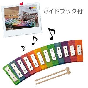 【店内全品ポイントUP中】レインボーグロッケン・ダイヤ12音 入園祝い 入学祝い 音色が綺麗な 本格打楽器 知育玩具 楽器玩具 楽器 おもちゃ de5781