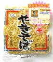 [クール宅急便]マルモ食品工業の富士宮やきそば(蒸し麺)120g×30袋セット【smtb-s】※1袋がお得な140円(税別、送…