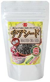 健康フーズ 焙煎チアシード(黒) 80g入