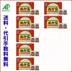 健康フーズ ぬか玄(粉末タイプ)2.5g×80包入×7箱セット[送料・代引手数料無料]【あす楽対応】