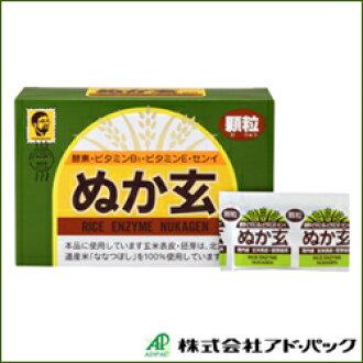 삼나무 식 밀기 울 겐 (알갱이 타입) 2g× 80 포 법 ※ 7 개 이상의 정리 구매에서 홋카이도 ・ 오키나와를 제외한 일본 전국!