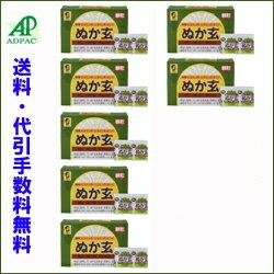 健康フーズ ぬか玄(顆粒タイプ)2g×80包入×7箱セット[送料・代引手数料無料]【あす楽対応】