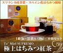 Gokujo_tea10